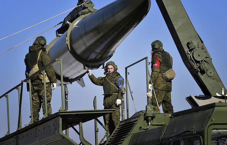 Ракетная бригада