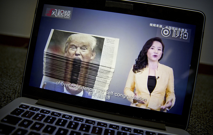 Китай ввел ответные пошлины в 25% на американские товары