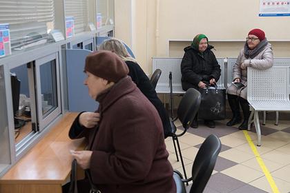 Россиян уведомят онесгораемых пенсиях