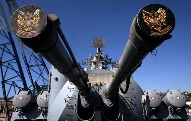 Из Конституции Украины хотят исключить положение о Черноморском флоте РФ