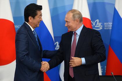Россия предложила Японии мирный договор
