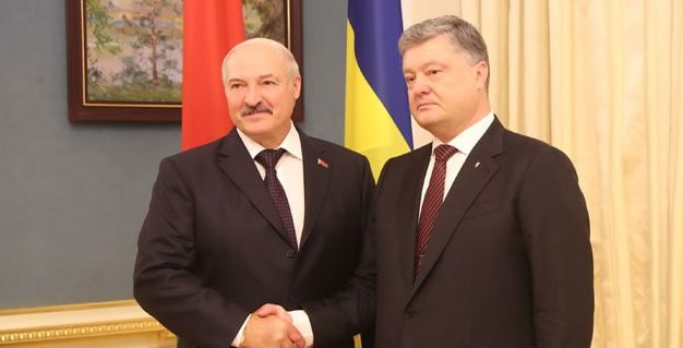 Президенты Беларуси и Украины примут сегодня участие в форуме регионов в Гомеле