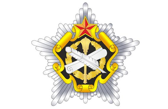 Сегодня главное организационно-мобилизационное управление Генерального штаба ВС отмечает свой годовой праздник