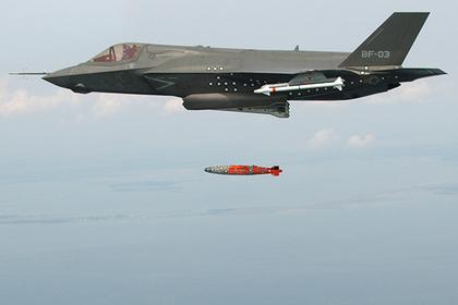 F-35с термоядерной бомбой «легко достанет» доМосквы