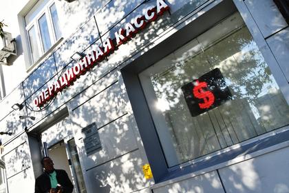 Правительство России решилось отвязать страну отдоллара